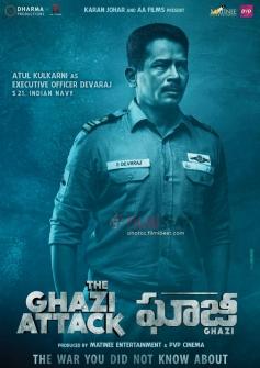 Ghazi Movie Poster