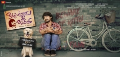 Kittu Unnadu Jagratha Movie Poster