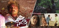 Nethra Movie Poster