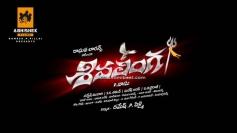 Shivalinga Movie Poster