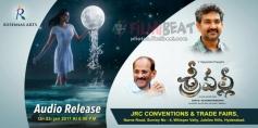 Sri Valli Movie Poster