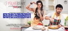 Vinodhan Movie Poster