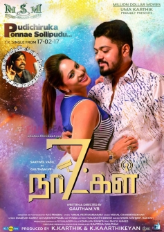 7 Naatkal Movie Poster