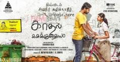 Kadhal Kasakuthaiya Movie Poster