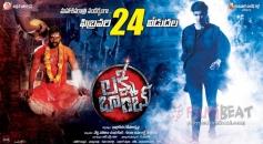 Lakshmi Bomb Movie Poster