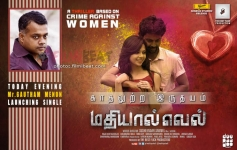 Mathiyaal Vell Movie Poster