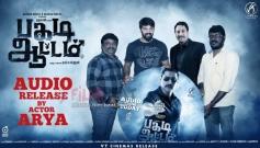 Pagadi Attam Movie Poster