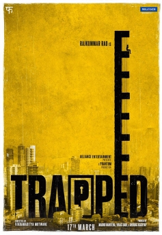 Rajkumar Rao's Trapped First Look Poster