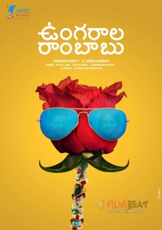 Ungarala Ramababu Movie Poster