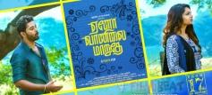 Yeno Vaanilai Maaruthey Movie Poster