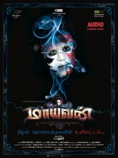 Mayavan Movie Audio Poster