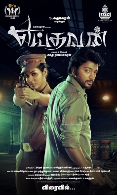 Yeidhavan Movie Poster