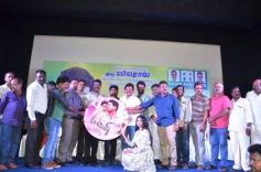 Mani Audio Launch