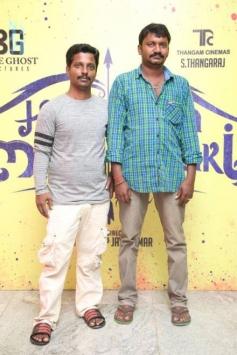 Hara Hara Mahadevaki Audio Launch