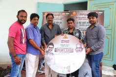 Kalathur Gramam Audio Launch