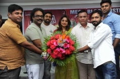 Bharjari 50 Days Celebration Meet