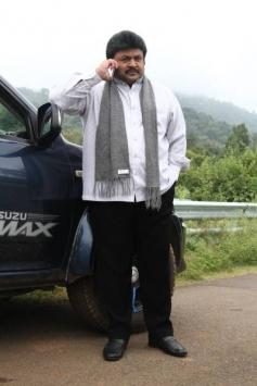 Utharavu Maharaja