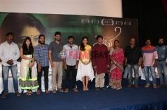 Aruvi Movie Press Meet