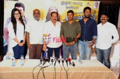 Anjaniputra Success Meet