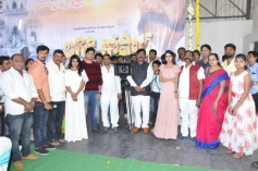 Baggigi Gopal Movie Opening