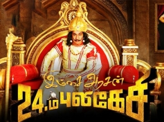 Upcoming Movie Sequels Of Kollywood