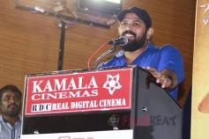 Kaatu Paya Sir Intha Kaali Audio Launch