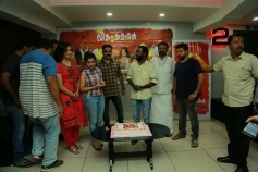 Vikatakumaran Movie Victory Celebration Photos