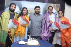 Chirnajeevi Felicitated Mahanati