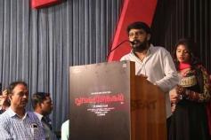 Nungambakkam Trailer Launch