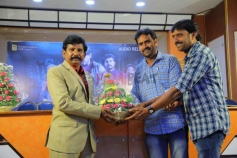 Roshini C/o. Thurpu Gadi Audio Launch Photos