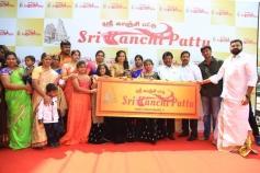 SriDivya Launches Sri Kanchi Pattu