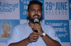 Ee Nagaraniki Emaindhi Movie Pressmeet