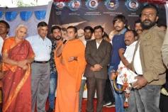 Dachchu Deepu 2018 Movie Pooja And Press Meet