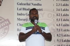 Kabilavasthu Audio Launch