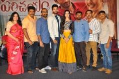 Parichayam Movie Audio Launch