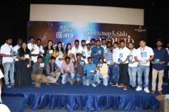 Santhoshathil Kalavaram Audio Launch