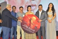 Viswaroopam 2 Audio Launch