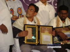 Karnataka Media Academy Awards 2014