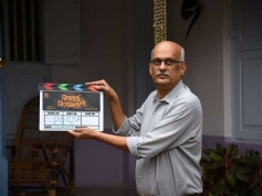 Allu Ramachandran Movie Pooja