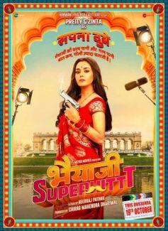 Bhaiyyaji Superhitt
