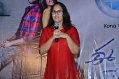 E Maya Peremito Movie Press Meet