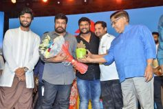 Geetha Govindam Movie Success Meet