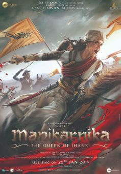 Manikarnika - The Queen of Jhansi