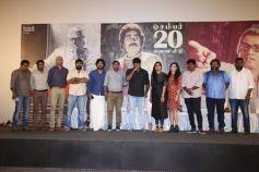 Seethakaathi Movie Press Meet