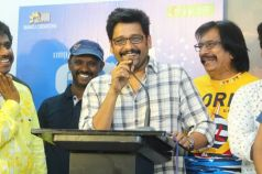 Om Movie Teaser Launch