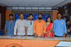 Indavi Movie Audio Launch