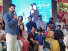 Srujan lokesh  Ellidde Illi Tanaka Kannada Movie Mohurtha