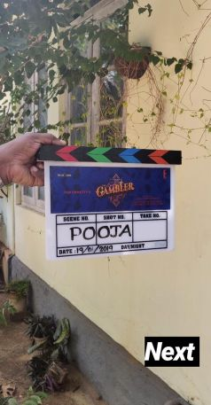 Gambler Movie Pooja
