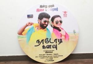 Nadodi Kanavu Movie Audio & Trailer launched by Kalaipuli S Thanu