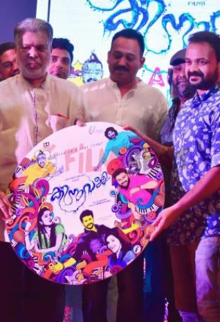 Kinavally Movie Audio Launch